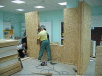 строительство демонстрационного дома в офисе в Екатеринбурге