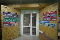 строительство домов Екатеринбург